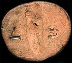 Pottery cat (mark)