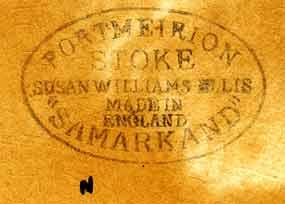 Samarkand canister (mark)