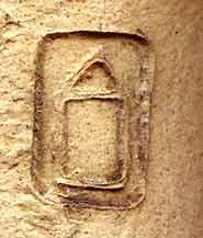Bob Dawe cylinder vase (mark)