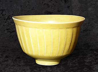 Yellow David Leach bowl