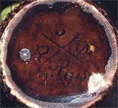 Old Rye acorn vase (mark)