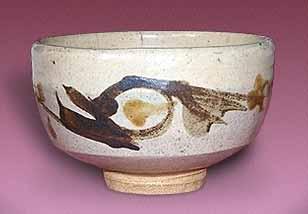 Hamada bowl