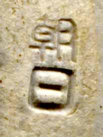 Matsubayashi dish 1 (mark)