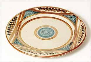 Danlami Aliyu plate