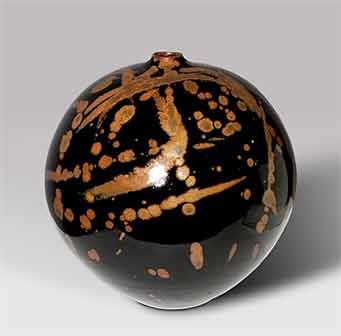 Richard Brooks globe vase