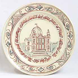 Wondrausch commemorative plate
