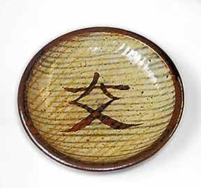 Bernard Leach character plate