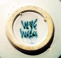 Round Wye dish (mark)