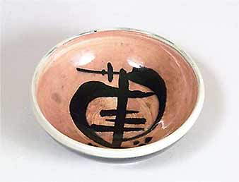 Small Wye bowl