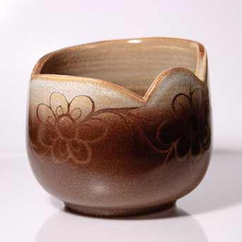 Poole Sienna bowl