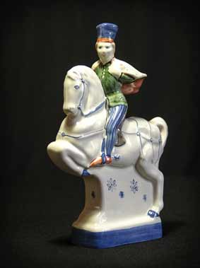 "Rye Pottery ""The Squire"""
